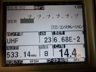 004.JPG