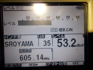 006.JPG