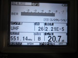 012.JPG