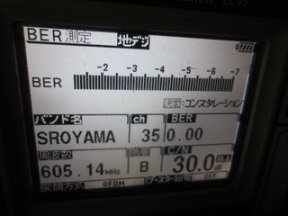 020.JPG