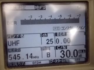 023.JPG
