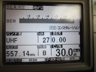 024.JPG
