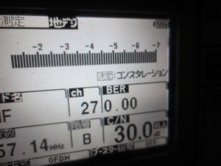 026.JPG