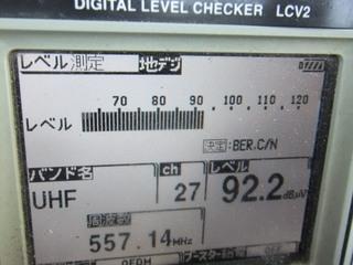 027.JPG