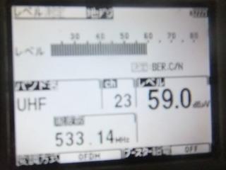 032.JPG