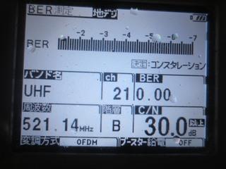 033.JPG