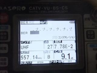 044.JPG
