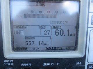 045.JPG