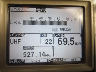 049.JPG