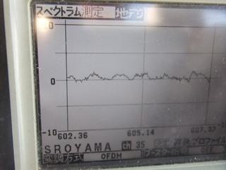 054.JPG