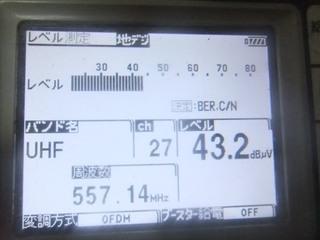 068.JPG