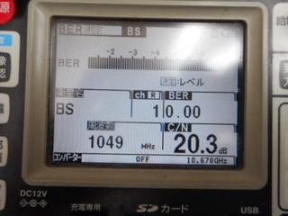 079.JPG