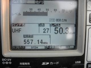 07_01.JPG