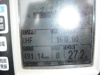 fu_0118.JPG